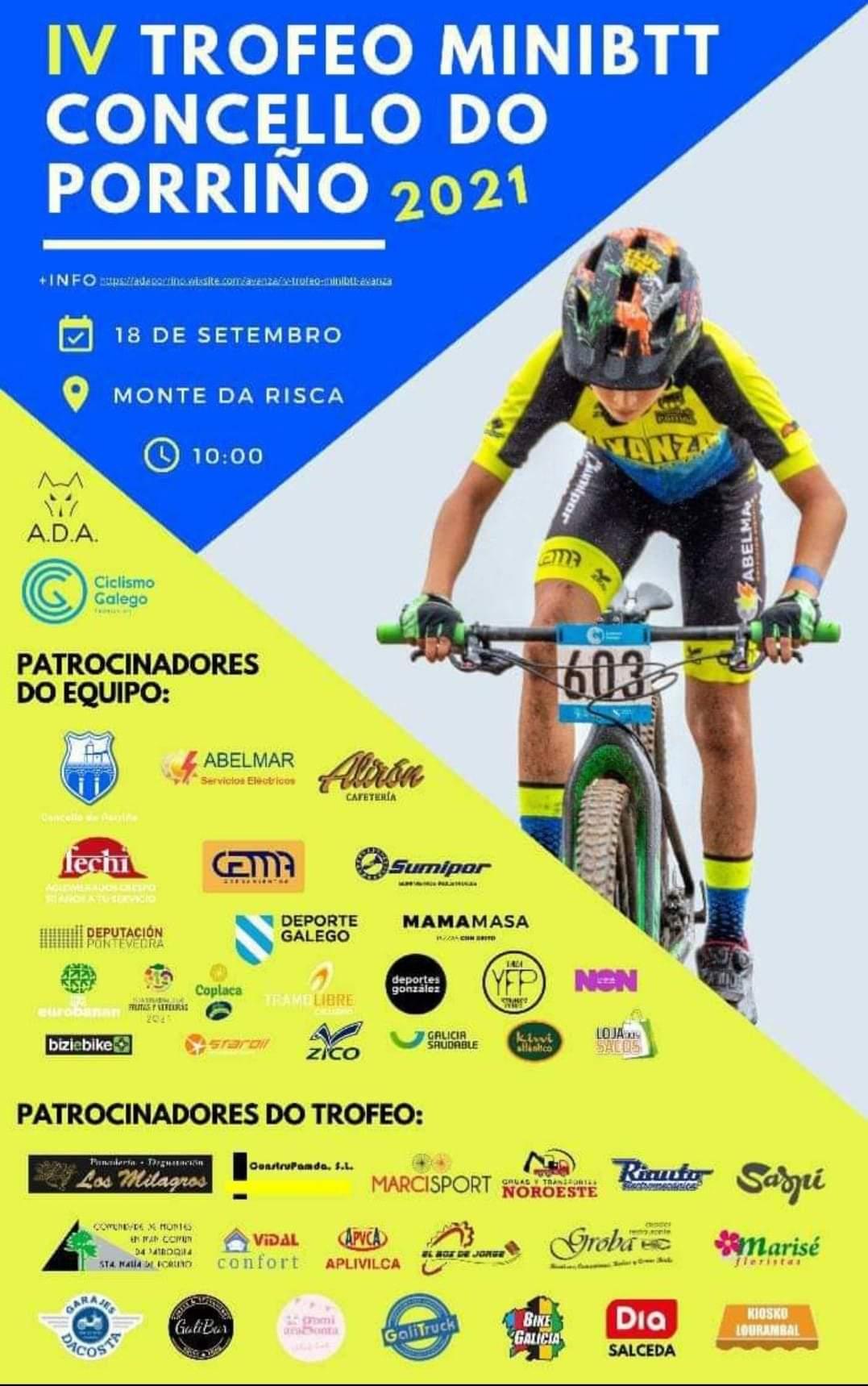"""Presentado o IV Trofeo """"MiniBTT Concello do Porriño"""""""